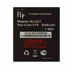АКБ для Explay Fresh/Fly IQ451 Vista (BL4257) 1800mAh ОРИГИНАЛ