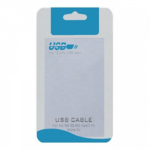 Пакет Zip-lock USB cable 8x14 см голубой