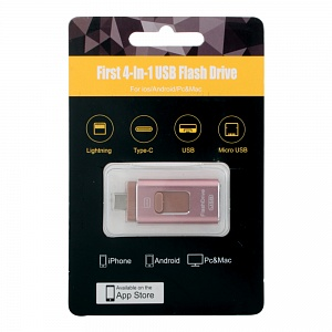 К.П. USB 64 Гб для iOs/Android/Mac, PC/Type-C FlashDrive 4-в-1 розовая