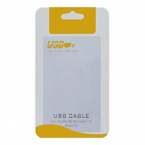 Пакет Zip-lock USB cable 8x14 см желтый