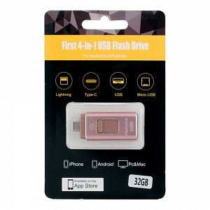 К.П. USB 32 Гб для iOs/Android/Mac, PC/Type-C FlashDrive 4-в-1 розовая